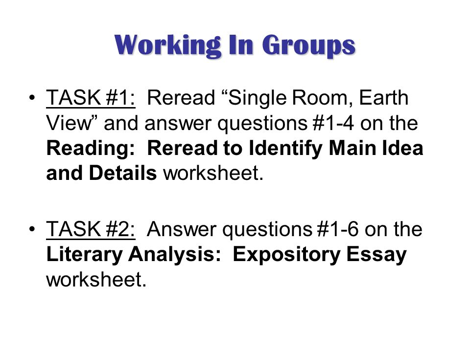 single room earth view essay Single room, earth viewby sally ride literary analysis: expository essay anexpository essay is a short piece ofnonfiction that presents information, discusses ideas, or explains a process ina good expository essay, the writer provides evidence and.