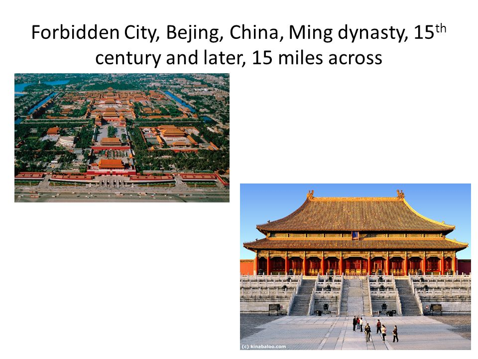 Forbidden City, Bejing, China, Ming dynasty, 15th century and later, 15 miles across