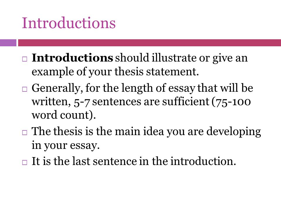give others the thesis statement
