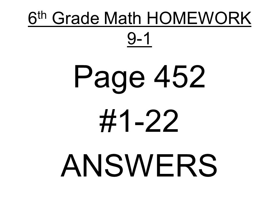 answers to homework 6 Help your child find answers to his many questions using books, technology, field trips, and more.