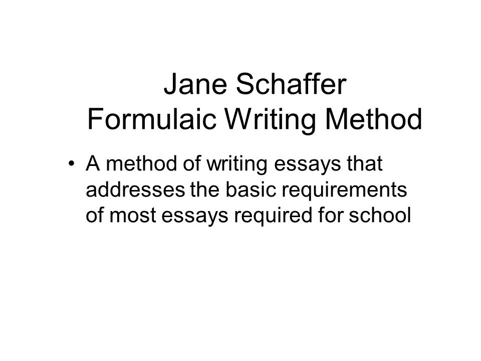 essay a coherent piece of writing that gives your thoughts about  2 jane