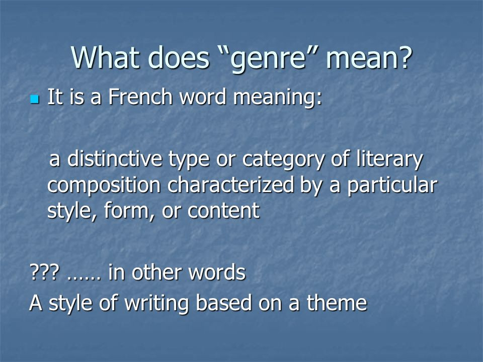 """what does essay mean in french The word entrepreneur is derived from the french word """"entreprendre"""", which is loosely translated to english as, to mean, to do something or to undertake therefore, entrepreneur defined as someone who undertakes a business venture the first academic to use the word was the economist richard."""