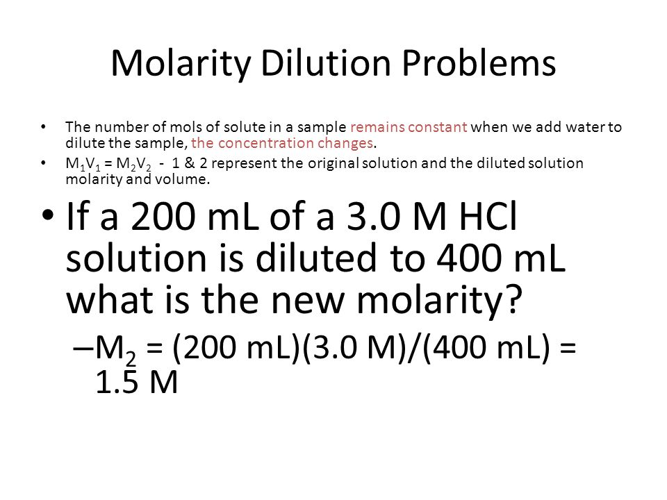 how to find grams when given molarity and volume
