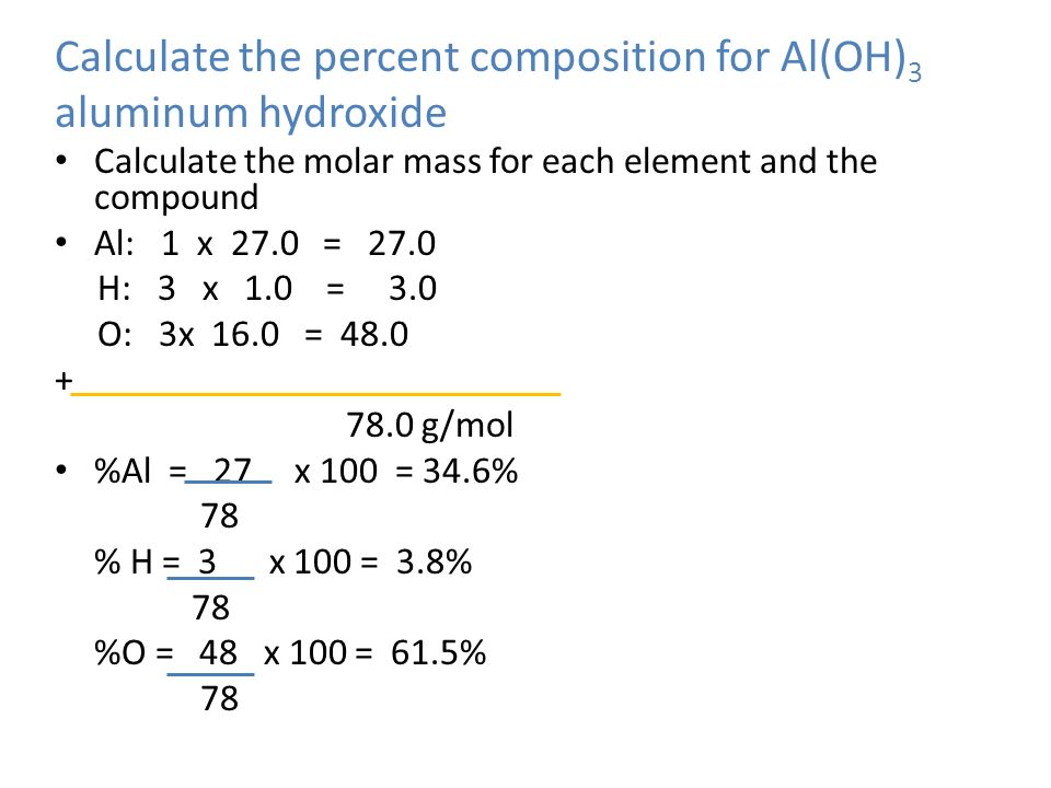 Percent composition percentage composition of a compound gives the 3 calculate ccuart Images
