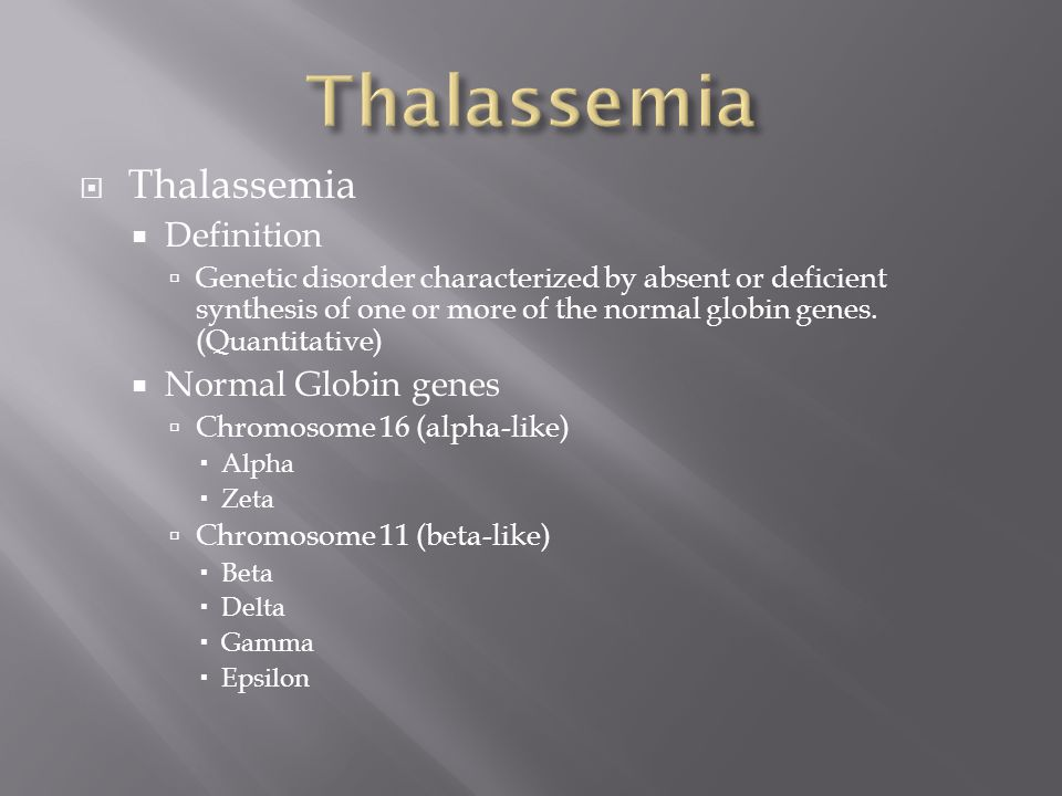 genetic disorders beta thalassemia essay Start studying genetic disorders of hb learn vocabulary, terms, and more with flashcards, games beta thalassemia major generally onsets at what age.