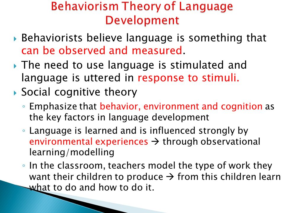 leons theory of language development Foundations of language development: a multidisciplinary approach, volume 1  provides  requirements for a theory of phonological development.