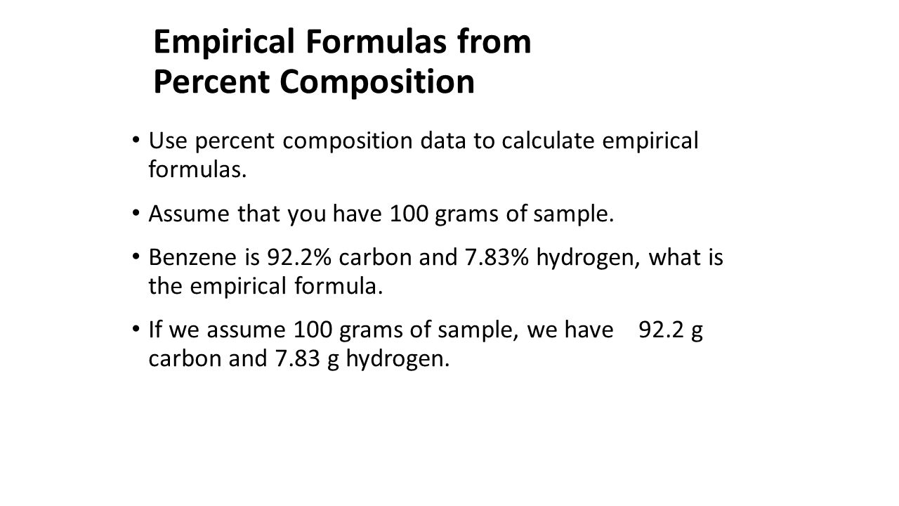 Empirical formula worksheet pogil