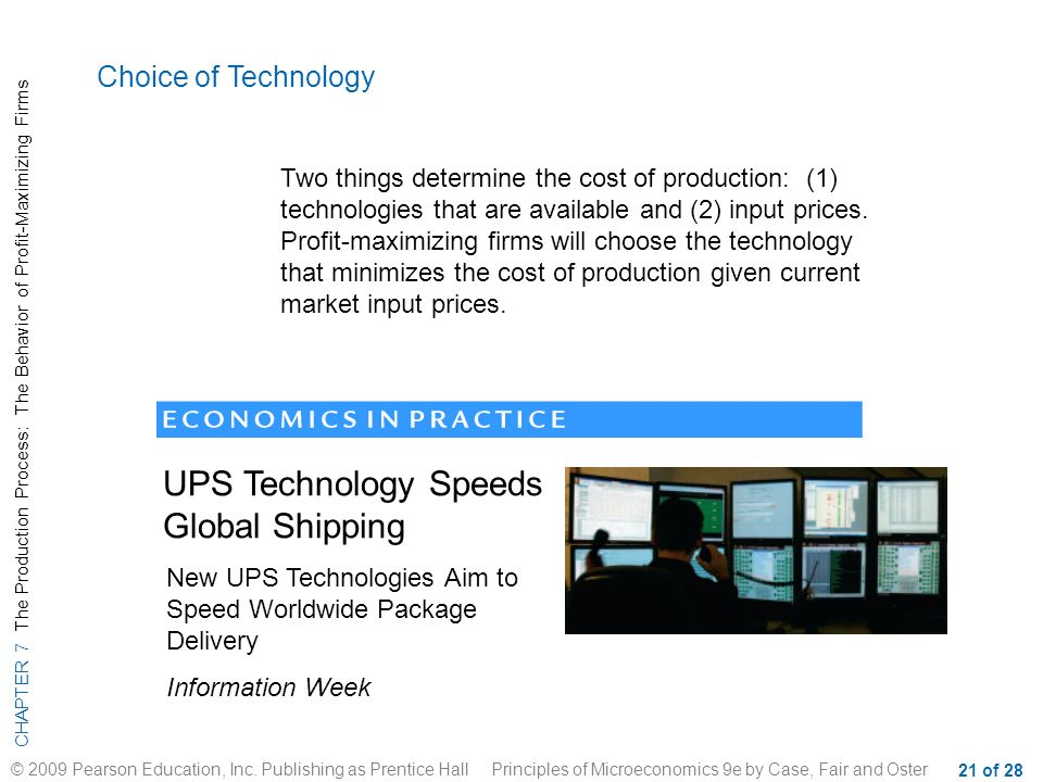 Ups Competes Globally with Information Technology Essay Sample