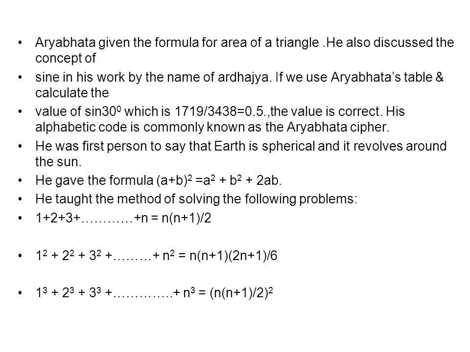 aryabhata i and how he influenced Aryabhata (476–550) concluded the heliocentric theory in solar eclipse a solar eclipse of june 15, 763 bc mentioned in an assyrian text is important for the chronology of the ancient orient also known as the eclipse of bur sagale, it is the earliest solar eclipse mentioned in historical sources that has been identified successfully.