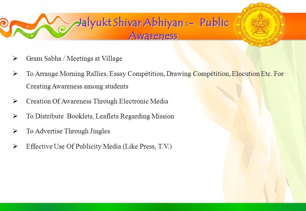 year of gram sabha essay Gram sabha award this year, ten gram panchayats are headed by the women sarpanches/ pradhans/ panchayat president or sabhapati.