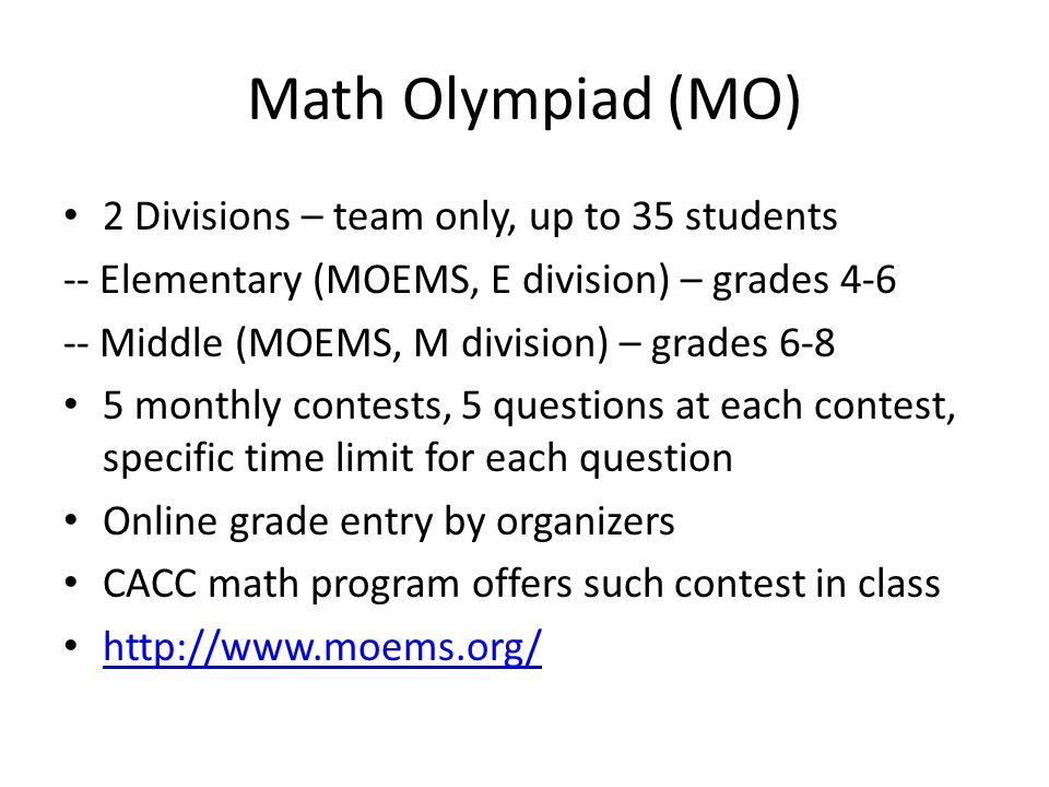 Math Competitions & Math Resources - ppt video online download