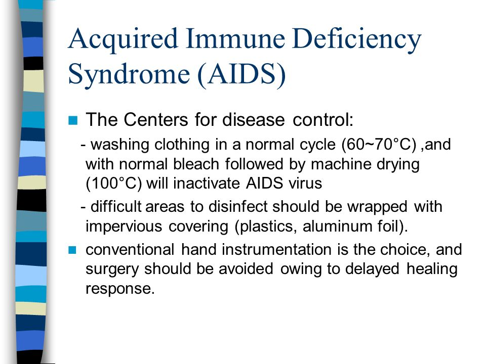 an analysis and overview of the acquired immune deficiency syndrome disease