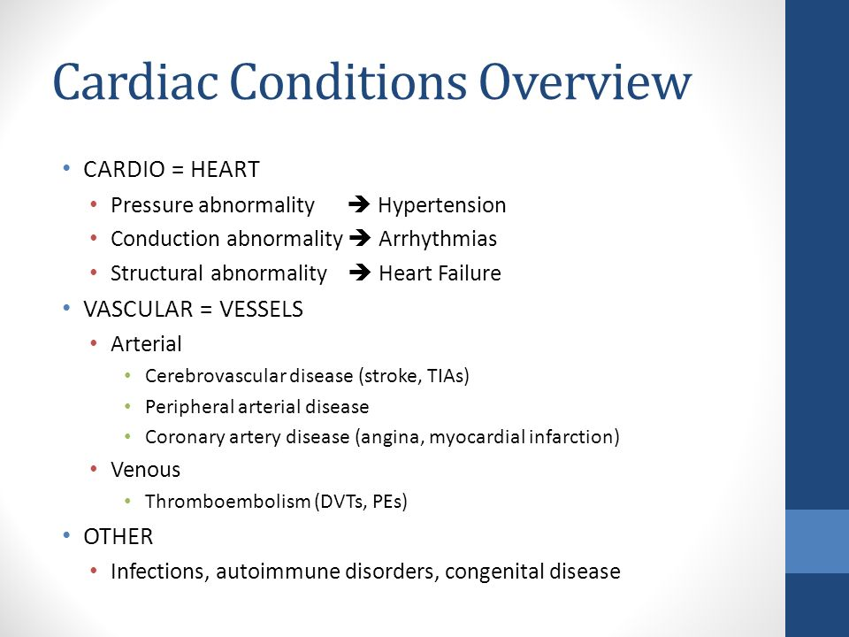 Cardiac Conditions Overview