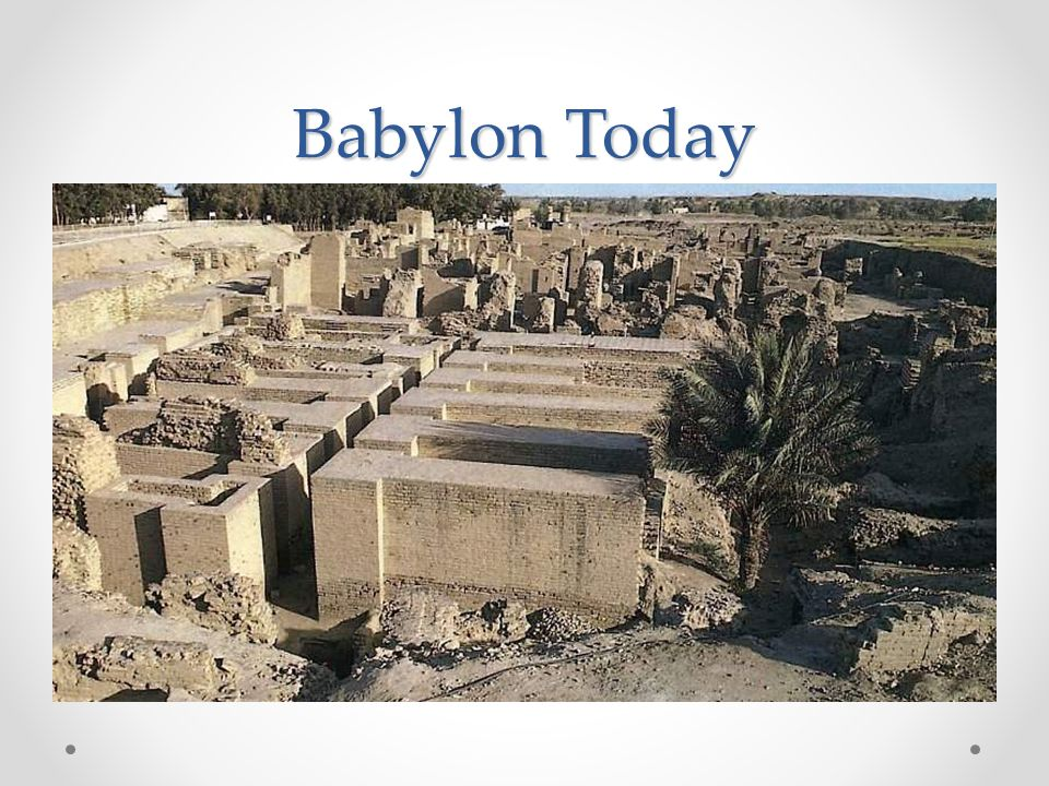 The Insanity Of Nebuchadnezzar Ppt Video Online Download
