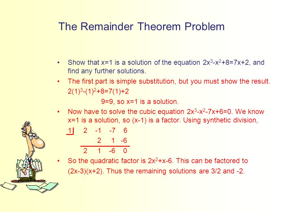 Polynomial function equation