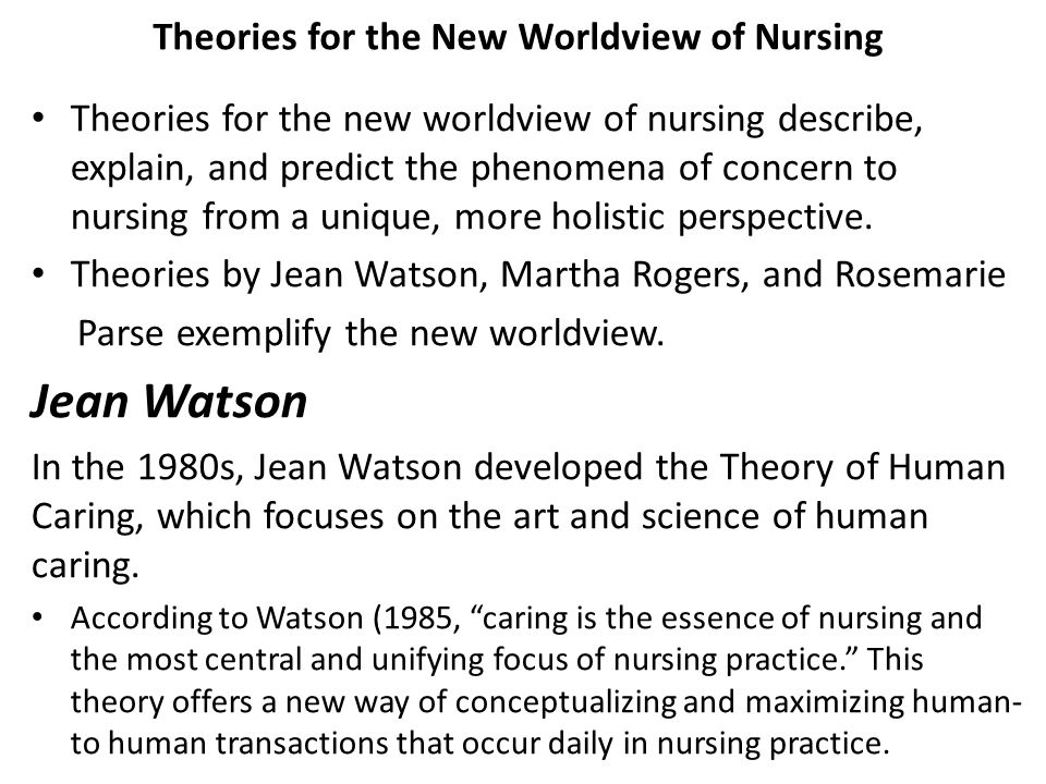 jean watson theory and rosemarie parse theory compared Comparison and contrast: jean watson's theory of human caring and rosemarie parse's theory of human becoming nursing theory, according to florence nightingale, helps to describe and explain what nursing is and what it is not.