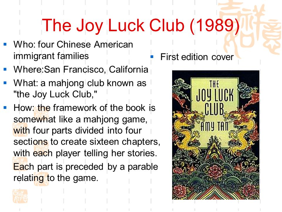 The theme of love and conflict in the novel the joy luck club by amy tan