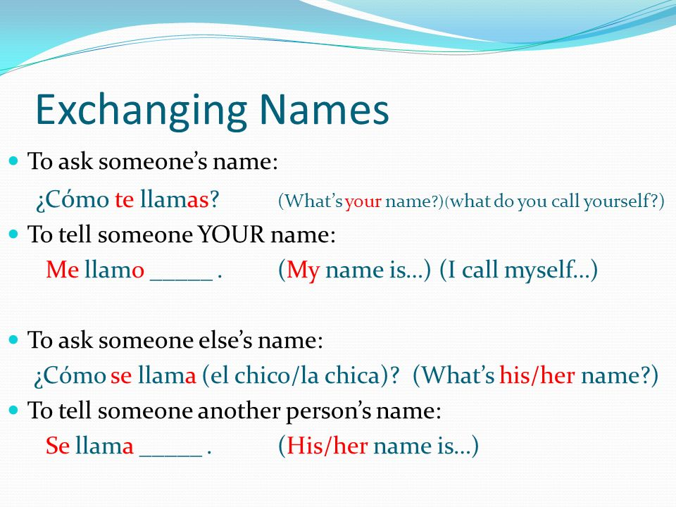 Exchanging Names To ask someone's name: