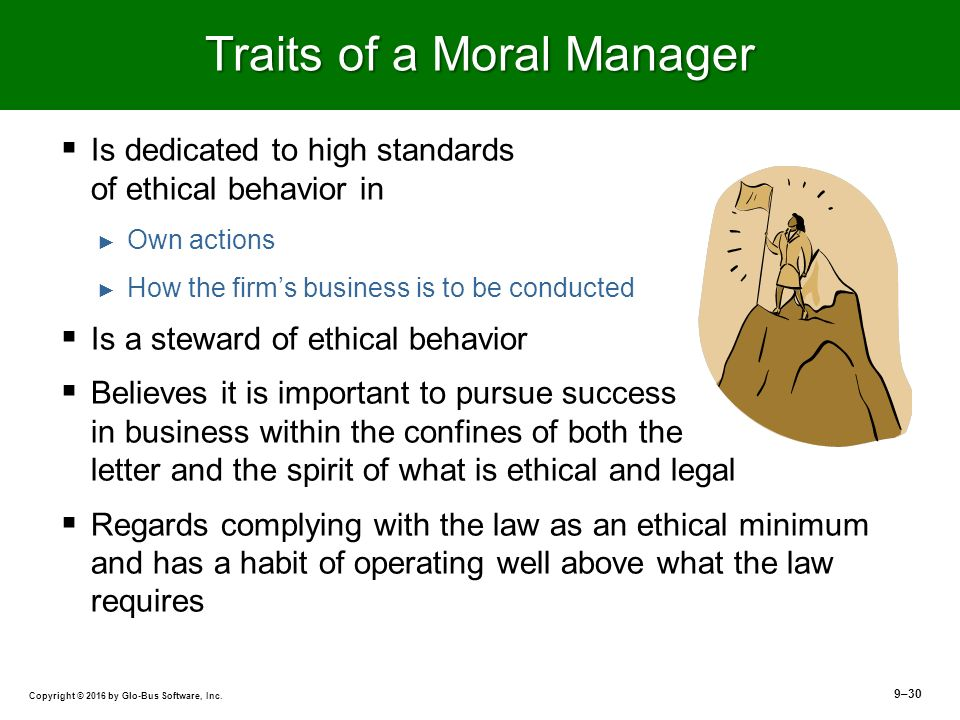 business law moral minimum Ethics: more than just a set of rules (from maine townsman, july 1990) laws are needed to establish minimum norms of behavior abiding by the law is a moral imperative for people in government.