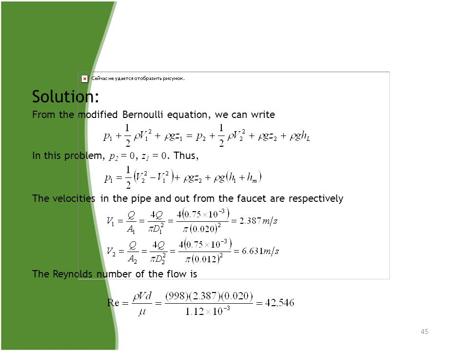 bernoulli equation problems and solutions pdf