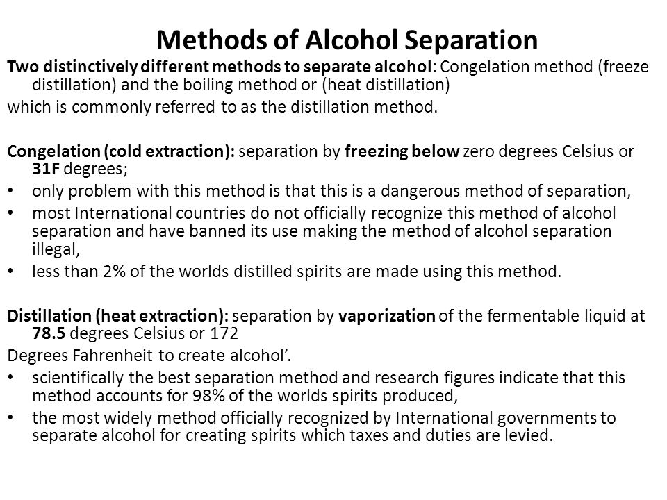 Methods of Alcohol Separation