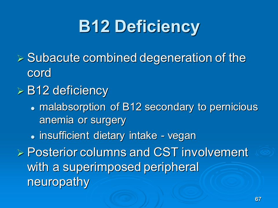 Disease of Spine and Spinal Cord - ppt video online download B12 Deficiency Spinal Cord