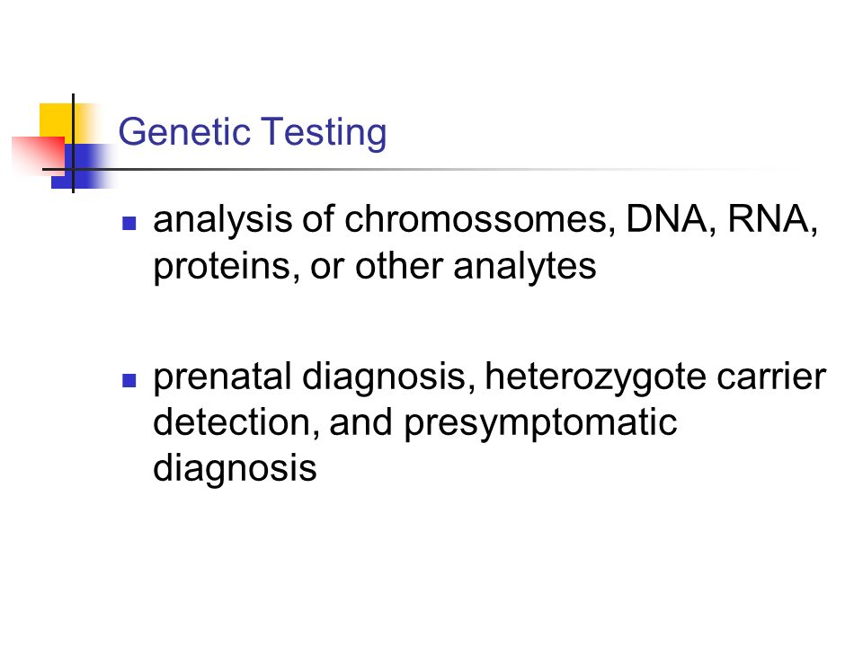 a legal analysis of genetic screening Policy the mission of the genetic counseling program is to develop genetic counselors that have a legal analysis of genetic screening the knowledge, skill and.