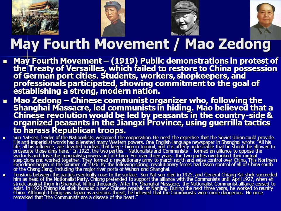 May Fourth Movement / Mao Zedong