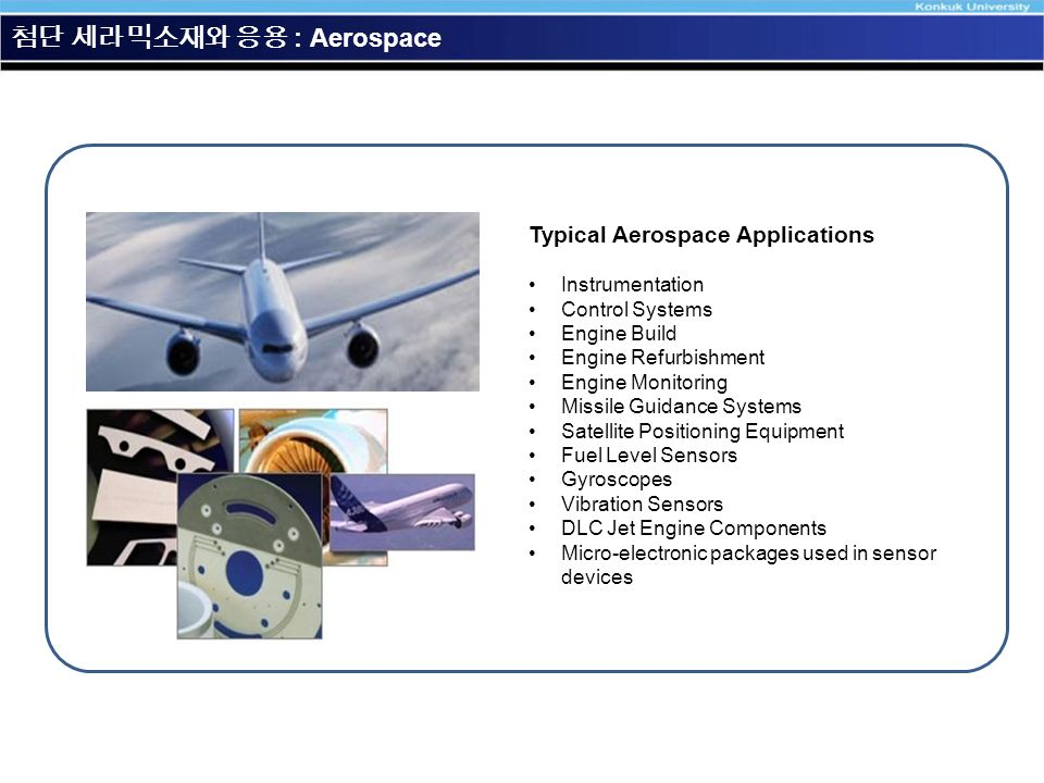 Turbine Engine Vibration Monitoring Systems : 과학과 문명 introduction 첨단 세라믹 소재와 응용 소재의 중요성 신소재공학의 내용