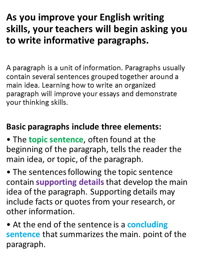 chris lafratta thesis This handout describes what a thesis statement is, how thesis statements work in your writing, and how you can craft or refine one for your draft  anson, chris m .