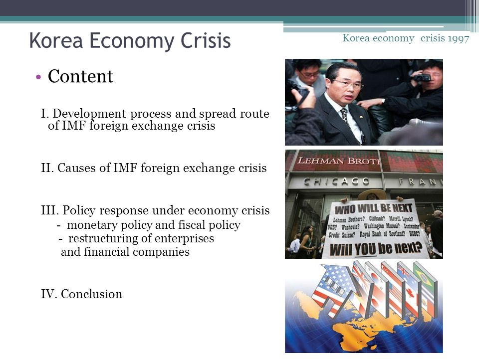 imf fiscal policy for the crisis Policy reactions to the eurozone crisis fiscal policy choices related to government global financial stability report international monetary fund.
