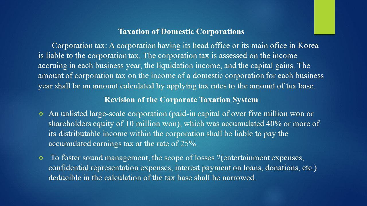 corporate taxation essay