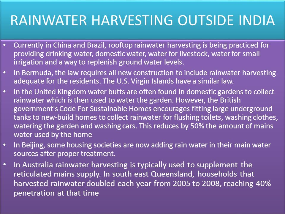 Rainwater Harvesting Ppt Video Online Download