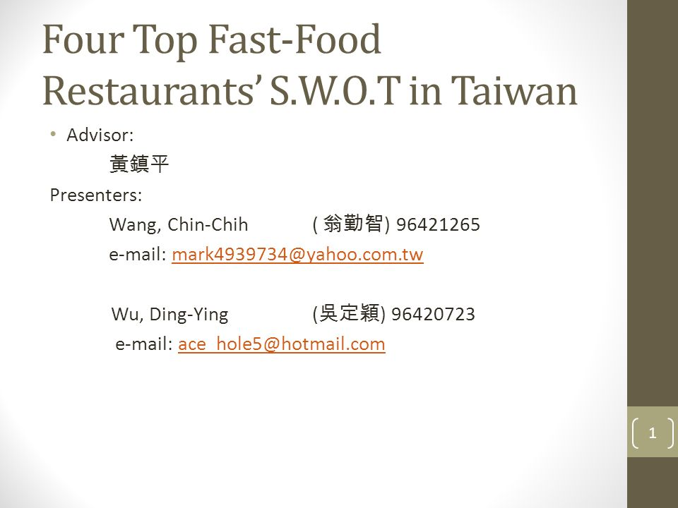 Four Top Fast Food Restaurants S W O T In Taiwan