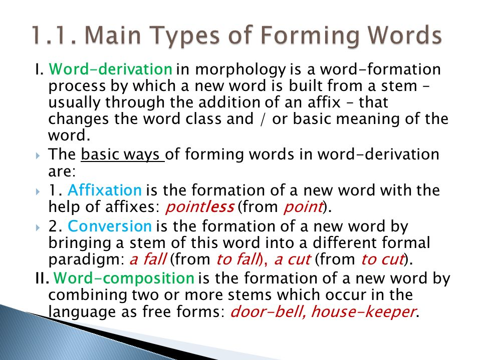 ways of forming words Compound words are formed when two or more words are put together to form a new word with a new meaning browse worksheets closed compound words are formed when two unique words the bottom line is that the only way to know for sure how to spell compounds is to consult an authoritative.