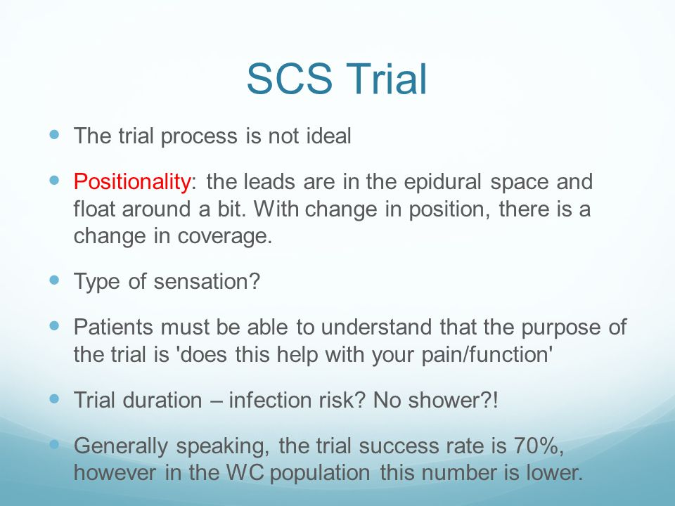 how to catch a scs trial infection