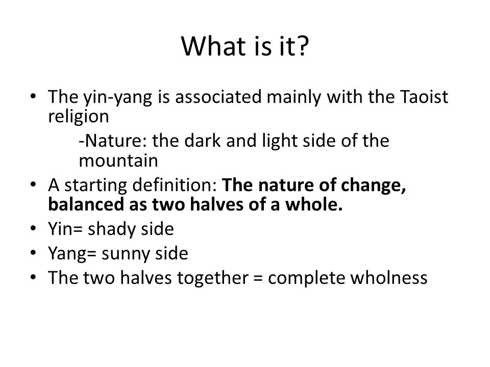 the presentation of yin yang and the Presentation yin & yang energies  within ourselves, justice and order will  result within and around us part1-02-yinyang  the light area is called yang.