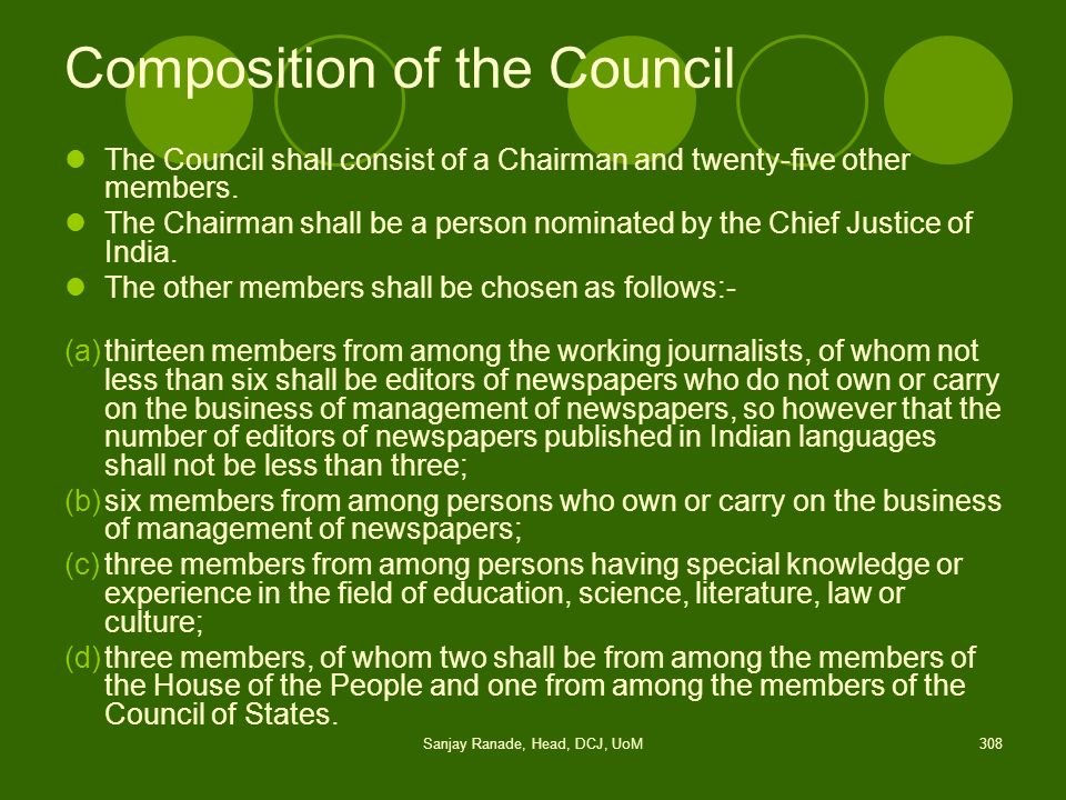Composition of the Council