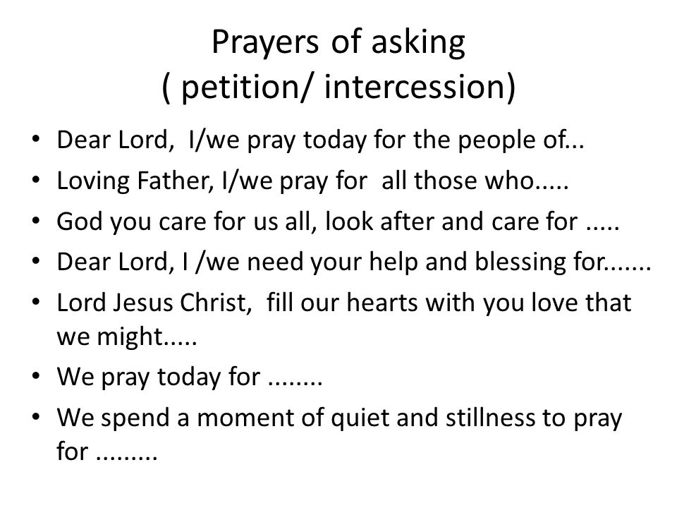 prayer operations intercession essay Intercessory prayer guide father,  any satanic operations, maneuvers, manipulations, subversions, strategies, tactics, plots, plans and.