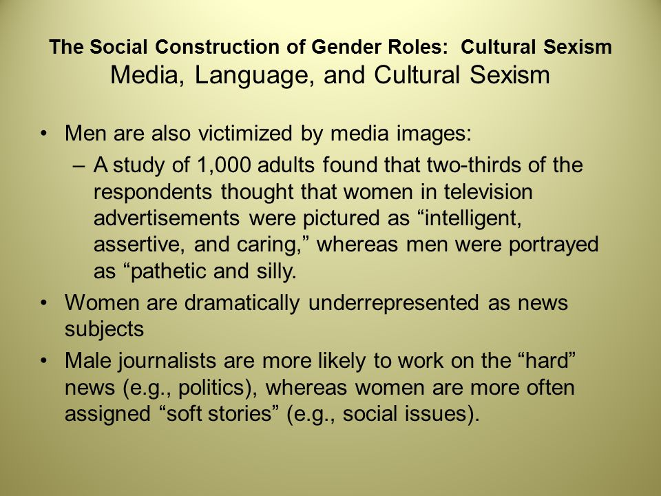 gender issues in advertisements societys imposed ideals Productive gender examined its role in creating power relationships, and produced gender explored the use and change of gender throughout history this has influenced the field of masculinity, as seen in pierre bourdieu's definition of masculinity: produced by society and culture, and reproduced in daily life [21.