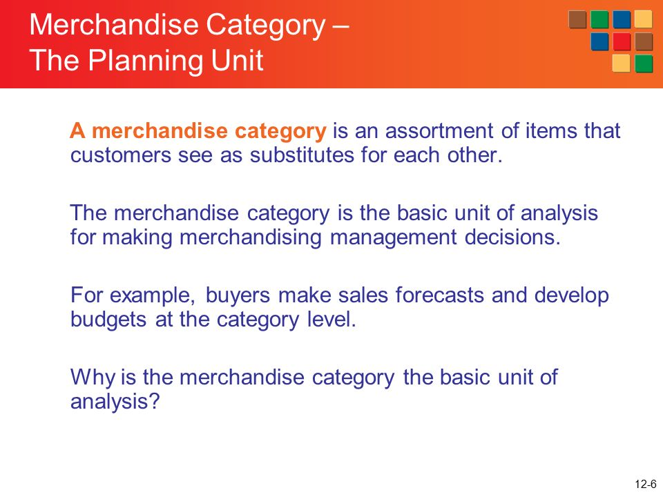 Category and merchandise management