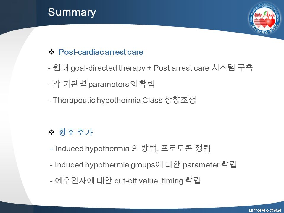 role of induced hypothermia in cardiac arrest essay Keywords: cardiac arrest, cardiopulmonary resuscitation, hypothermia,  therapeutic  madl c, holzer m brain function after resuscitation from cardiac  arrest  articles from anesthesia, essays and researches are provided here  courtesy of.