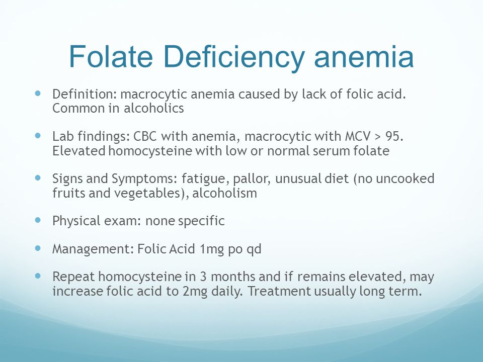 effects of folic acid deficiency on Folic acid is the synthetic version of folate and appears to be absorbed by the body (also known as bioavailable) much better than the folate occurring naturally in food one mcg of food folate (also called 1 dfe - dietary folate equivalent) is equal to 06 mcg of synthetic folic acid .