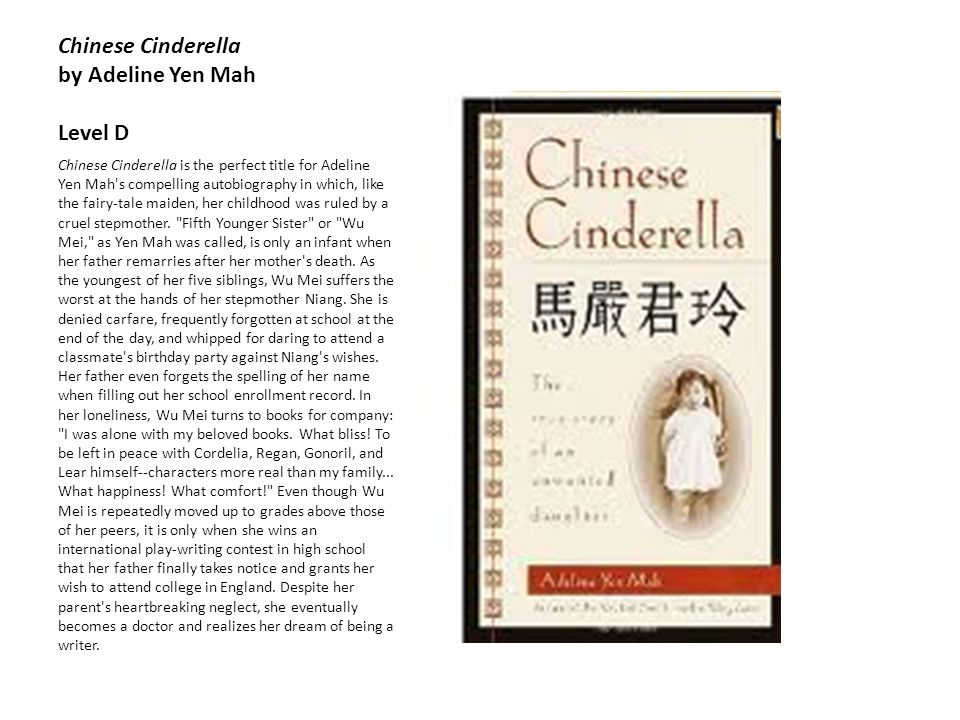 chinese cinderella response to lit big The autobiography 'chinese cinderella' provides an inside look into a true life account similar to the fairy tale cinderella this lesson will go.