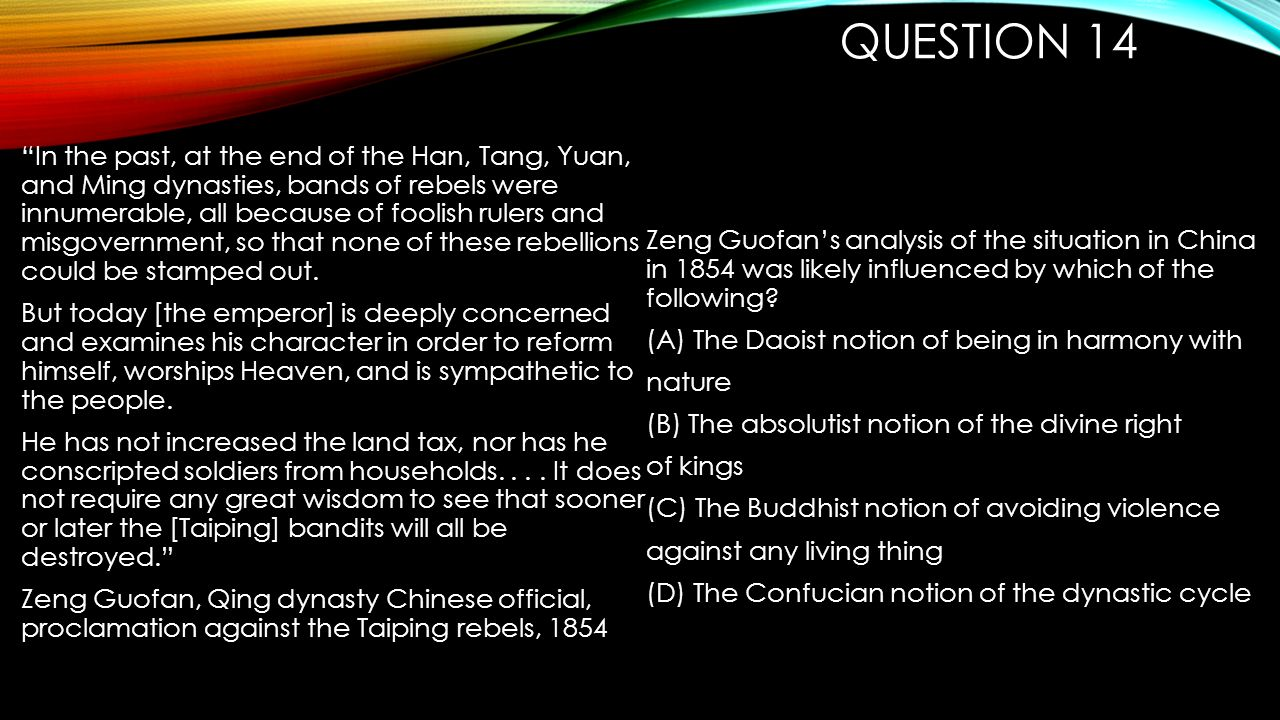 the failure of the qing dynasty essay The qing dynasty also known as the manchu dynasty existed between 1644 and 1912 - qing dynasty introduction it was established by the manchu who occupied the northeast region of china, it would begin its gradual expansion towards china proper in 1644.