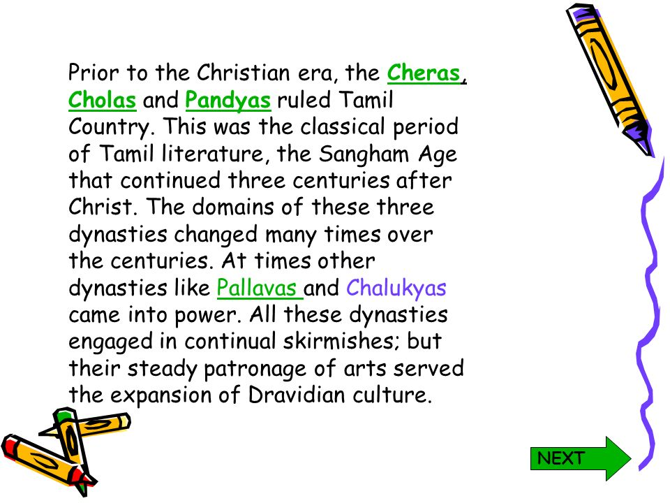 Tamil Kalyani Font Symbols Kitchenletter