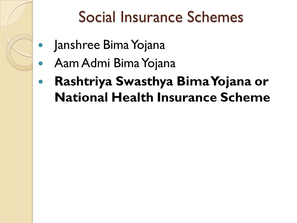 thesis on national health insurance scheme Management of national health insurance scheme (nhis) issues, problem and prospe cts management a thesis submitted to the department of management, faculty of business administration the aim of this study is to find out how the national health insurance scheme is managed.