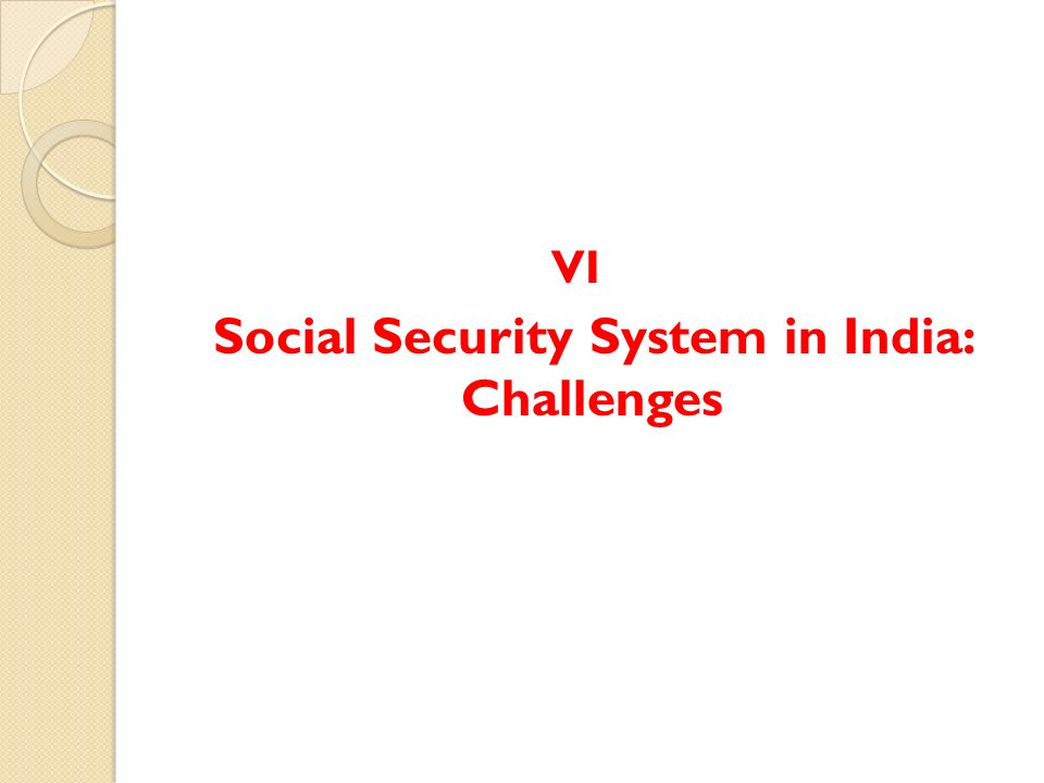 social security system Introduction this is the first in the social security act of 1935—which became the basis for the current social security system—cre.