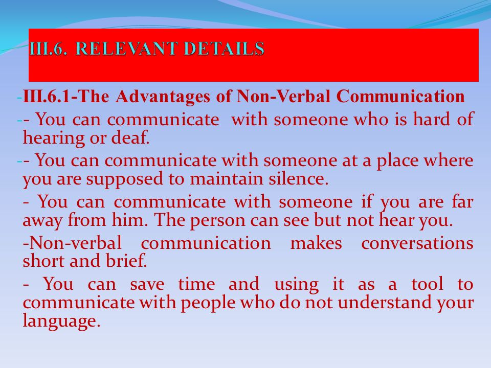 the advantages of verbal communication