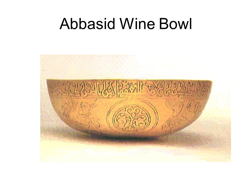 Abbasid Wine Bowl